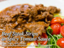 Beef Steak Strips in Spicy Tomato Sauce