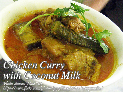Chicken Curry with Eggplant