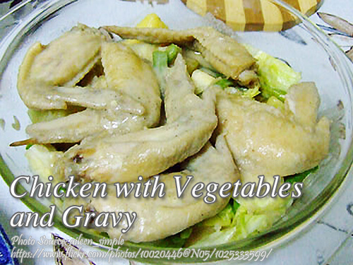 Chicken and Vegetable with Gravy