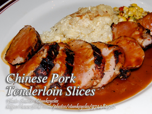 Chinese Roast Pork Tenderloin