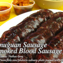Dinuguan Sausage (Smoked Pork Blood Sausage)