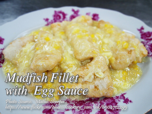 Mudfish Fillet with Egg Sauce (Dalag Fillet)