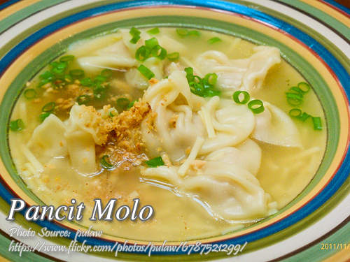 Pancit Molo | Panlasang Pinoy Meat Recipes