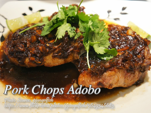 Pork Chops Adobo