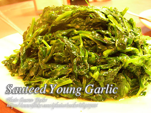 Sauteed Young Garlic