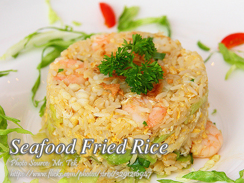 Seafood Fried Rice