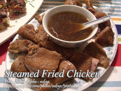 Steamed Fried Chicken